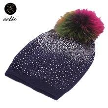 Зимние шапки со стразами, помпон из искуственного меха, помпоны, перламутровая шапка, шапка с помпоном, разноцветная шапка Harajuku, Женская хипстерская шапка