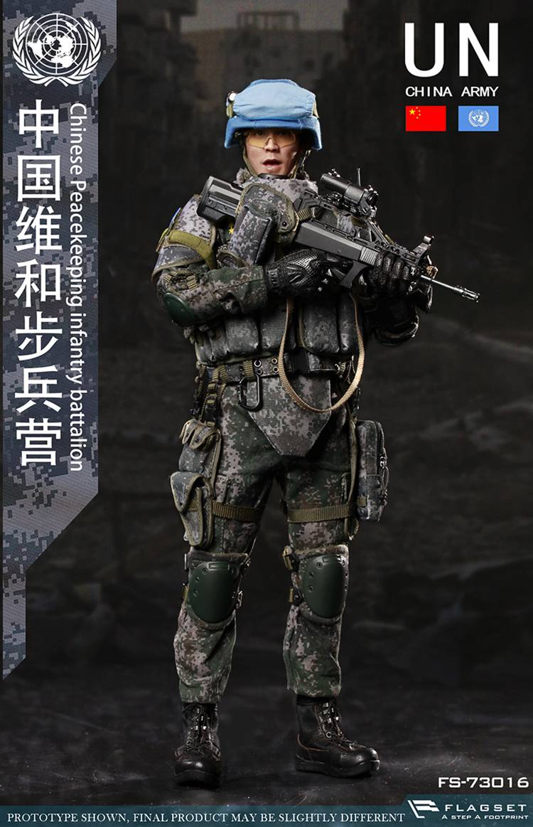 1//6 FLAGSET FS-73016 Warrior Chinese Peacekeeping Infantry Battalion Figure Toys