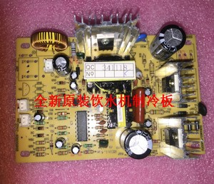 Image 2 - Cooling main board S126AM12/S126XF12 SH6429C original refrigeration board 1 pieces