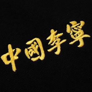 Image 5 - (Code de coupure) li ning FW hommes Sport vie chine doublure à capuche en vrac coton encre peinture Li Ning Sport pull AWDP755 MWW1583