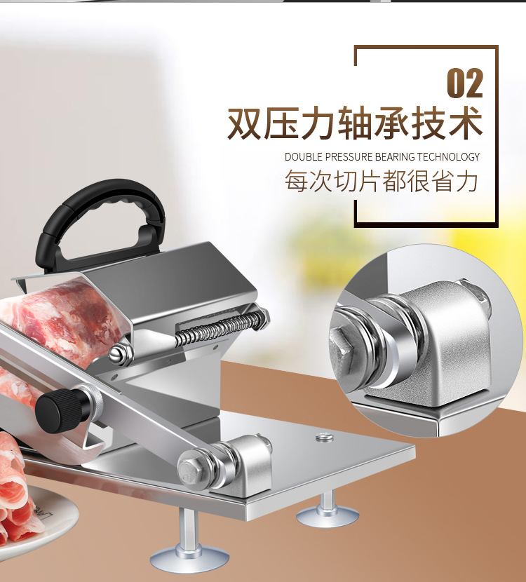 Meat Grinder Automatically Send Beef and Mutton Slicer Home Manual Meat Slicer Roll Sliced Frozen Meat Machine 10