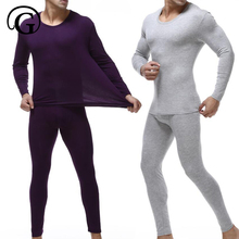 Modal Long Johns Men Thermal Underwear Set PRAYGER Plus Size 7XL Warm Body Thin Underwear Suit