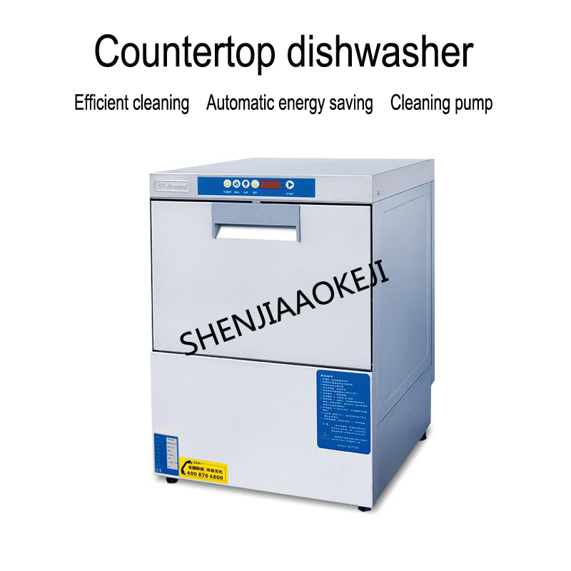Automatic Dishwasher Large Commercial Hotel Staff Canteen School Kitchen High-efficiency Dishwasher Electric Heating 220V 1PC