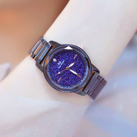 Luxury Starry Sky Dial Crystal Women Watches Colorful Quartz Watch Ladies Business Dress Watch Zegarek Damski Full Steel Watch
