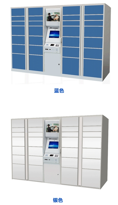 With Barcode Scanner Logistic Remotely Control Self-service Distribution System Parcel Delivery Sender Recipient Lockers Safes