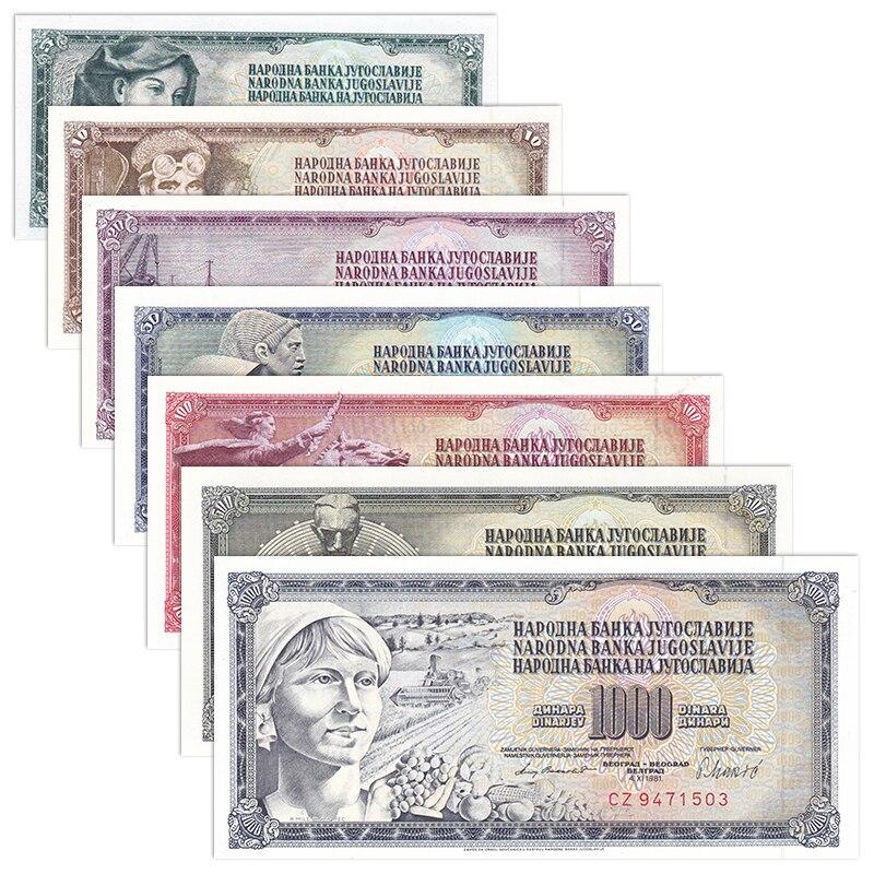 7 шт./набор, банкноты UNC