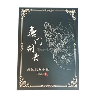 Estilo japonés tradicional Libro de tatuaje flash KOI dragón cráneo Hannya Gril envío gratis