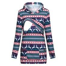 dfd1903722d Women's Breastfeeding Hoodie Sweatshirt Nursing Hooded Christmas Pockets  Tops Flroal Printed With Hat manteau femme hiver