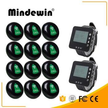 Mindewin Ресторан столом кнопку вызова Беспроводной вызова официанта Системы 12 шт. кнопку вызова m-k-1 и 2 шт. часы пейджер m-w-1