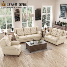 Latest Sofa Set Designs 6 Seater American Style Chesterfield New Antique Furniture Vintage Brown Leather