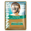 Mung Bean Mineral Mud Mask,Acne Remover,Blackhead Clear,Face Care Mask For Women Makeup 20g