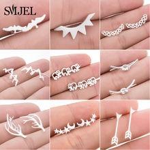 SMJEL – boucles d'oreilles en forme d'étoile pour femme, bijoux de tous les jours, style Boho, éléphant, Animal