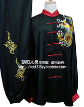 Customize Chinese Tai chi clothing wushu garment taiji uniform kungfu outfit embroidered for men children boy girl women kids