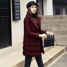 Новый зимнее пальто воротник костюм девушки длинный тонкий ватник все матч Корейский платье прилив