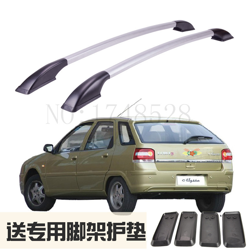 Accessories Refitting the roof rack of aluminum alloy luggage rack for Citroen c-elysee Elysee Auto parts 1.3M велосипед stels navigator 310 lady 18 2017 violet
