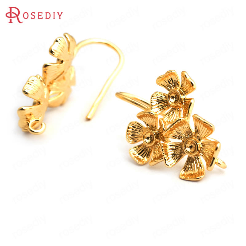 (34938)6PCS Height 26MM Flower 17MM 24K Gold Color Brass Three Flower Earrings Hooks High Quality Accessories Jewelry Findings