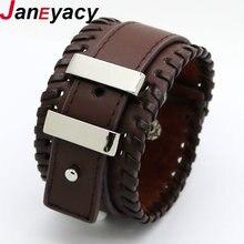 Модные ювелирные изделия кожаные браслеты мужские повседневные