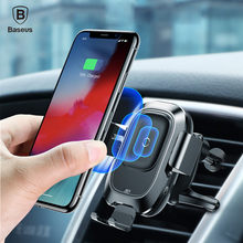 Air Vent QI Charger