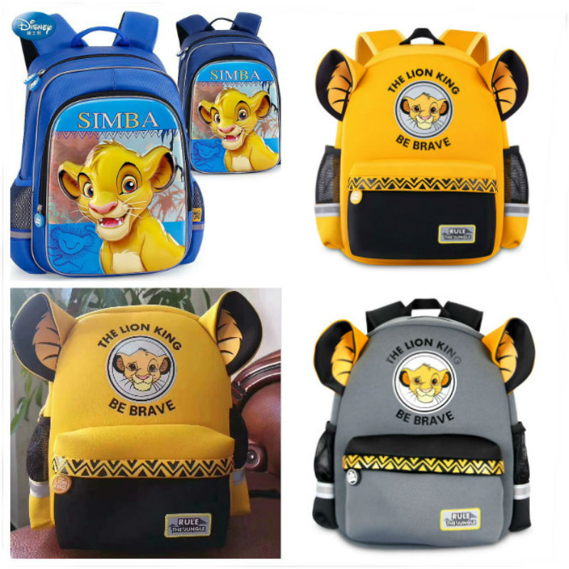 Genuine Disney The Lion King Simba 35-38cm Backpack Kids Boys Girls Cartoon Lion King School Cute Bag Children Toy Birthday Gift