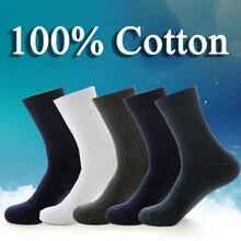 AAA 100% Cotton Mens Socks Business Stripe High Crew Breathable Deodorant Man Sox Autumn Winter Hosiery