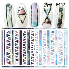 marbling design Newest F447 nail sticker 3d template decals decoration tools