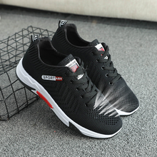 Men's Shoes 2019 Summer New Mesh Shoes Breathable Comfort Lightweight Men's Vulcanized Shoes size 39-44