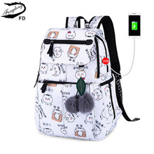 Fengdong brand backpack for girls school bags female cute cat back bag backpacks for teenage girls new year girl christmas gift