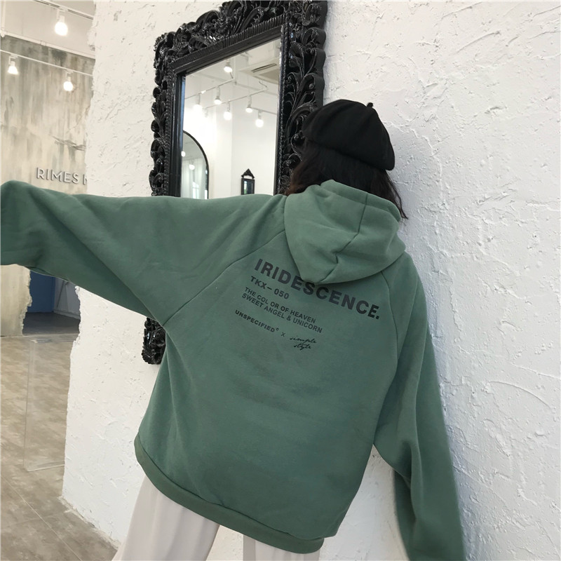 Hoodies Women Winter Elegant Trendy Leisure Hooded Solid Womens Pullover Students Letter Printed Long Sleeve Ladies Sweatshirts 15