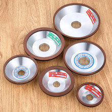 Diamond Grinding Wheels Grinding Dish Wheels 75/100/125/150 For Milling Cutter Tool Power Tool Accessories cnbtr bowl shape hardware polishing tool diamond grinding wheels cup cutter 150 grit