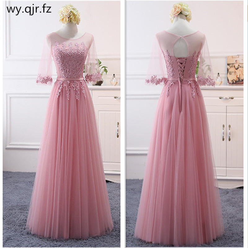 PTH NCG Lace up Pink bean sand Net yarn Long Bridesmaid Dresses new spring 2018 wholesale