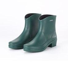 Женские сапоги для взрослых водонепроницаемые низкие дождя женская
