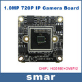 Cmos de 1.0 megapíxeles ONVIF cámara IP módulo NX4C100 720 P cámara IP junta a través de chips Hi3518E
