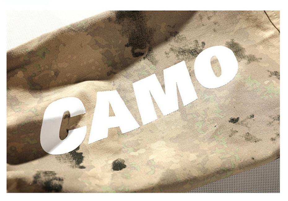 Off Camo Joggers