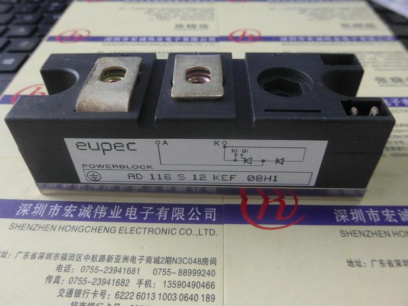 AD116S12KEF08H1  power module цена и фото