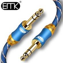 все цены на EMK 6.35 Jack Cable 6.35mm Aux Cable dual 6.5 Jack Male to Male 6.5 audio Cable 2m 3m 5m 8m 10m Hifi for Guitar Amplifier Mixer онлайн