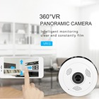 Wifi Mini IP Camera 360 Degree Home Security Wireless Panoramic Fish-eye CCTV Camera 1.3MP 960P Video Security Camera