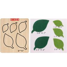 Leaf wooden die Cutting Die Suitable for common die-cutting machines in the market