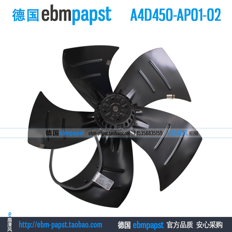 New original ebm papst A4D450-AP01-02 AC 230V 400V 0.48A 0.53A 200W 285W 450x450mm Outer rotor cooling fan new original ebm papst a6e450 an08 11 ac 230v 0 64a 145w 450x450mm outer rotor fan