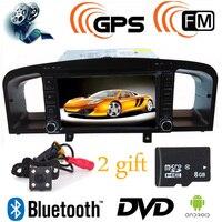 2 Din In Dash Новый Lifan автомобиль solano/620 dvd плеер с gps Bluetooth радио V CDC USB порт, Русский Меню Бесплатная камера + 8 GBMap