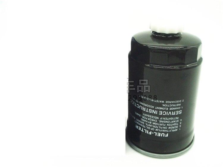 Fuel Diesel Filter For Kia Carens 2 3 4 2006 Magentis  Mg  2 0 Optima Rio 2 2005 Sorento 1 2 2 2