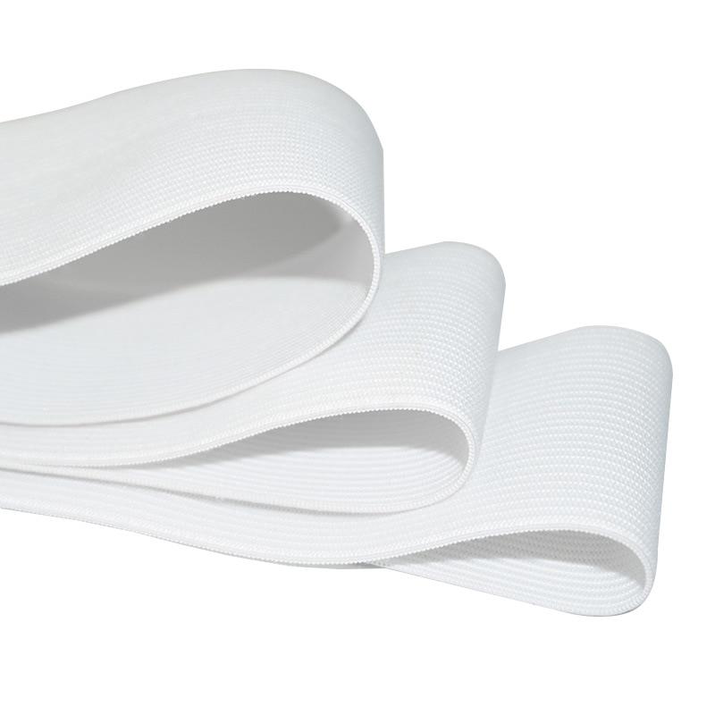 5 м/15/20/25/30/35/40/50/60 мм Эластичная лента аксессуары для пошива одежды нейлоновая эластичная резинка швейной черный, белый цвет - Цвет: white