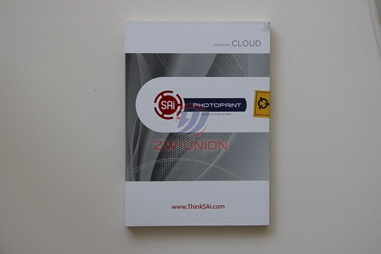 Galaxy Printer Photoprint RIP Software брюки горнолыжные rip curl rip curl ri027emzlc69