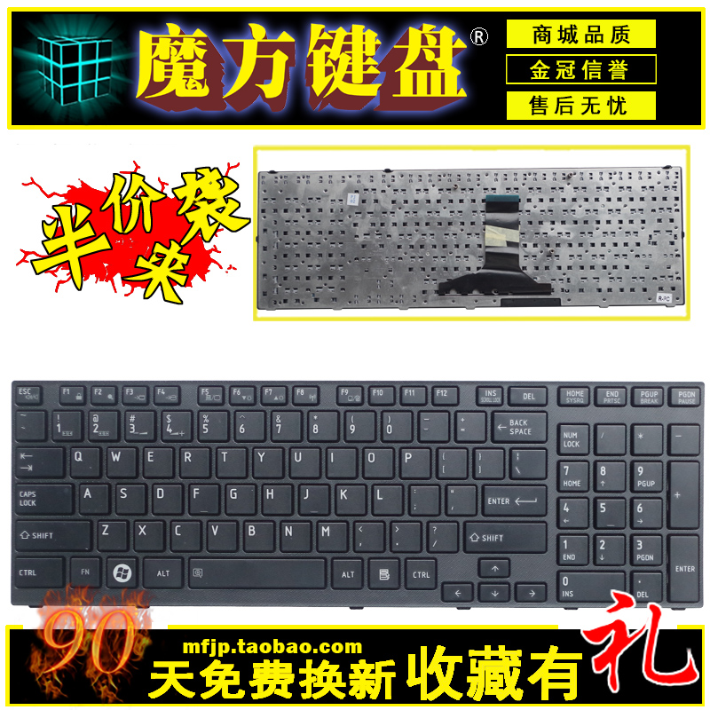 FOR <font><b>TOSHIBA</b></font> <font><b>Satellite</b></font> <font><b>P750</b></font> P755 P750D P770 P770D P775 X770 X775 laptop keyboard image