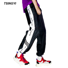 Tsingyi Preppy Style Mens Sweatpants joggers Casual Pants Men Baggy Fashion Streetwear Hip Hop Drawstring Sweatpants Trousers 2019 new fashion mens joggers baggy hip hop jogger pants open air sweatpants men trousers pantalon homme