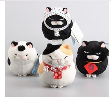 Free shipping  4 Styles Hige Manjyu Maekake Cat 18cm Plush toy Kawaii stuffed plush for children birthday gift