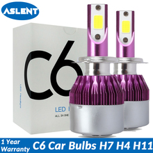 ASLENT 2Pcs Car Headllight H7 LED H4 LED Bulb H1 H3 H11 H8 H9 9005 9006 60W 8000LM 6500K Fog Light 12V 24V Auto Headlamp Lamps цена и фото