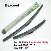24 19 High Quality OEM Flat Wiper Blade For NISSAN Pathfinder R51