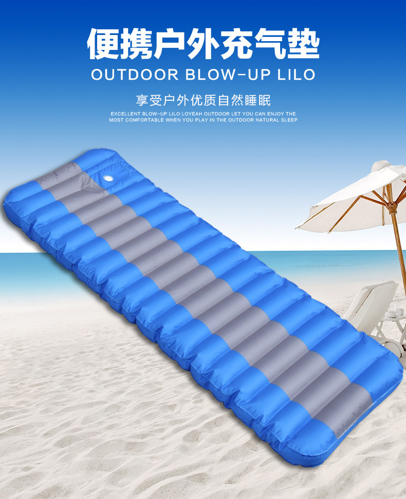 ФОТО 193*63CM Portable inflatable cushion Outdoor sleeping mat Camping Mattress