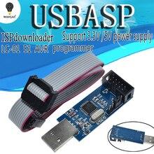 WAVGAT USBASP USBISP AVR программист USB ISP USB ASP ATMEGA8 ATMEGA128 Поддержка Win7 64
