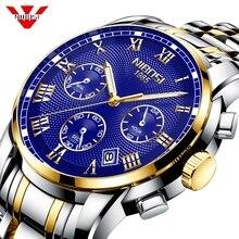 Часы наручные NIBOSI Мужские кварцевые, спортивные брендовые Роскошные полностью стальные водонепроницаемые золотые, подарок
